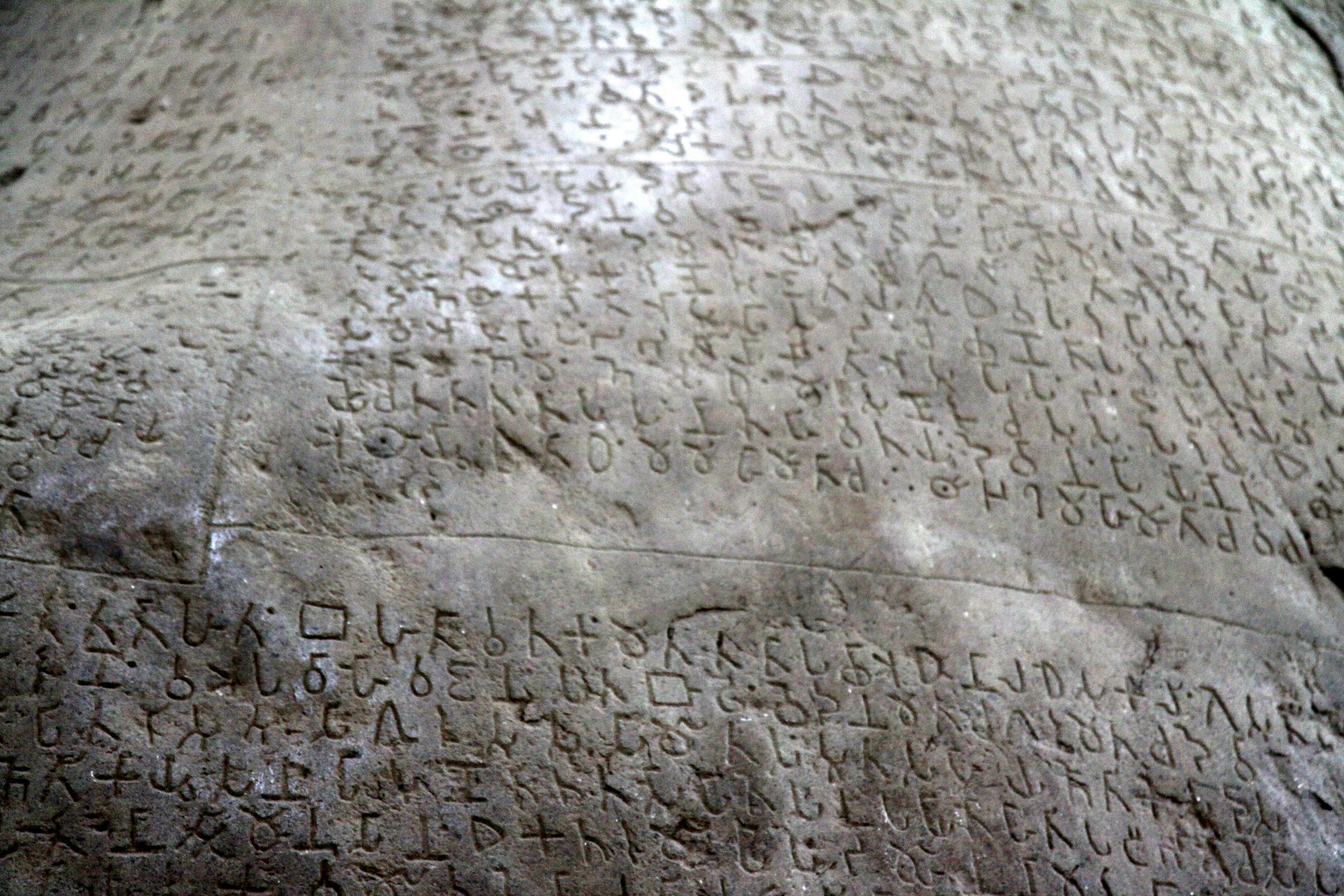 ashoka edicts