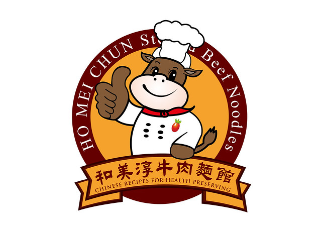 面食卡通logo