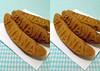 Photo:バナナカステラ banana castella (parallel 3D) By yoshing_BT