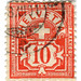 Switzerland Postage Stamp: red 10 Rappen