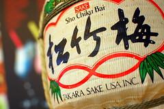 Sho Chiku Bar SAKE