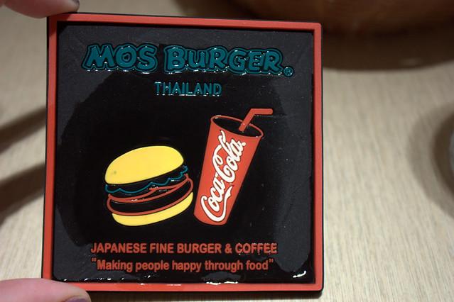 タイのモスバーガー雑貨