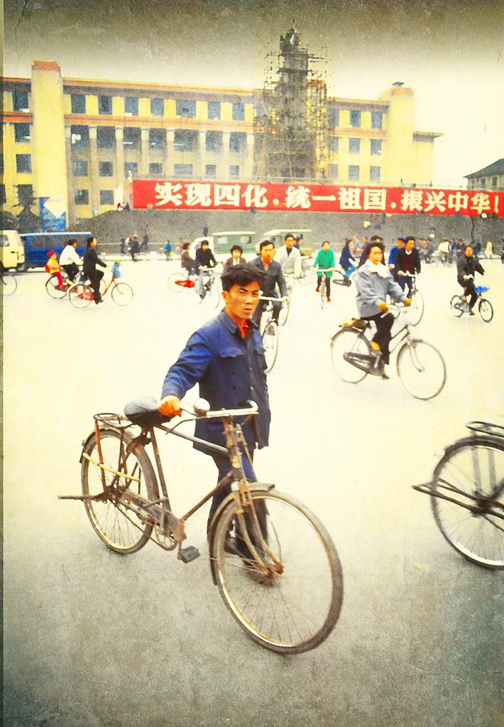 China . 1988