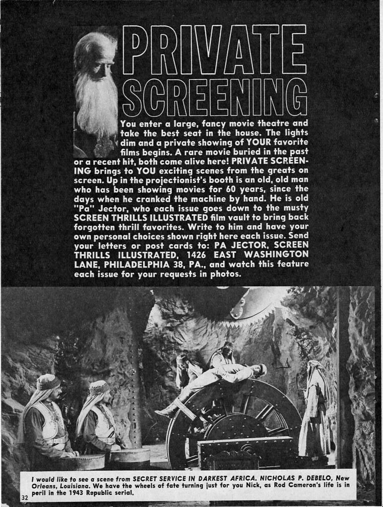 screenthrills02_032