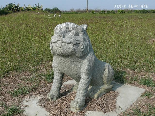 2010 0129嘉義六腳王得祿墓011