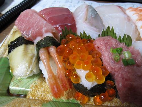 Sushi すし