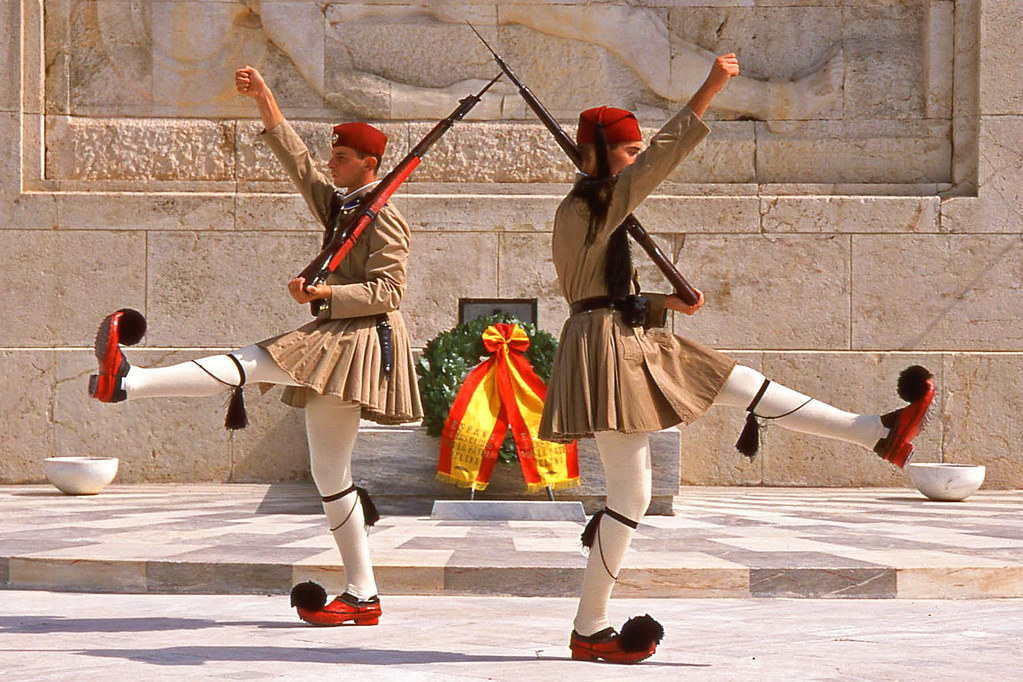 Greek Guards