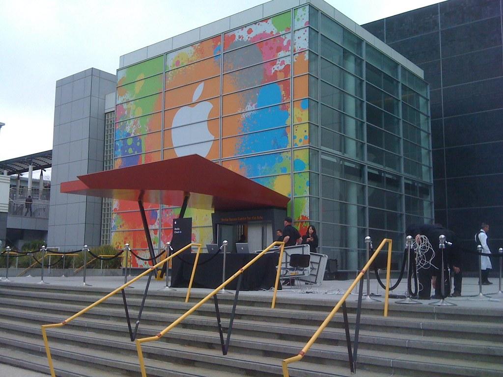 Yerba Buena Center for the Arts - Apple Event - jamesllc