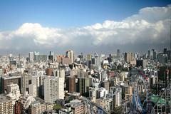 Tokyo Cityscape - 15