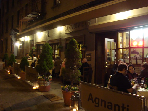 Agnanti greek restaurant bay ridge brooklyn ny 11214 for Athena mediterranean cuisine brooklyn ny