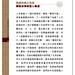 HK-Gonpo-book-1_Page_21