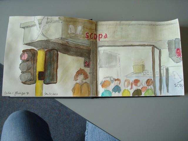 Header of scopa
