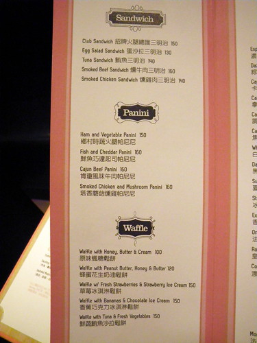 Dazzling Cafe honey toast 蜜糖土司專賣店