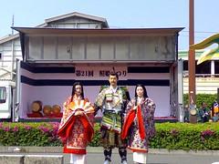 Teruhime, Toshima Yasutsune and the Missus
