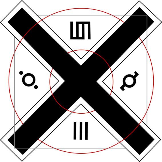 secs to mars symbol - photo #10