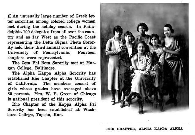 10 Best Greek Life images | Pi kappa alpha, Alpha ...