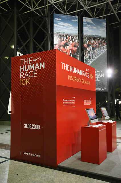Nike The Human Race
