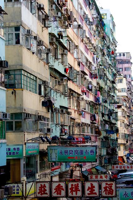 Pleasant Homes Apartments