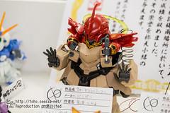Akikousai_6-19