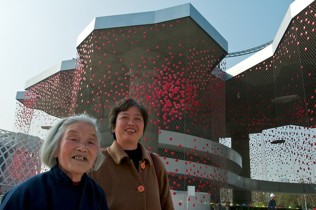 In front of the Swiss pavilion