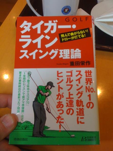 高井モリケのブログ