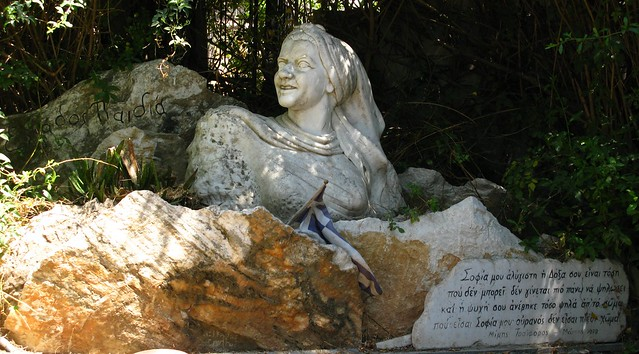 Sofia Vembo (1978), First Cemetery of Athens, Greece