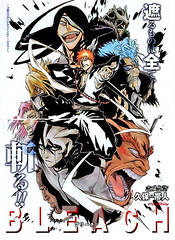 bleach espadas