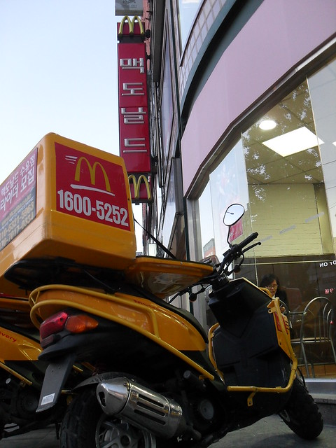 Fast food at your doorstep