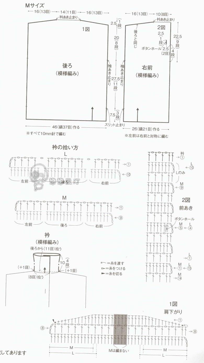 1027_NV80486 (6)
