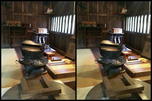 Old japan kitchen a gallery on flickr for Traditional japanese kitchen
