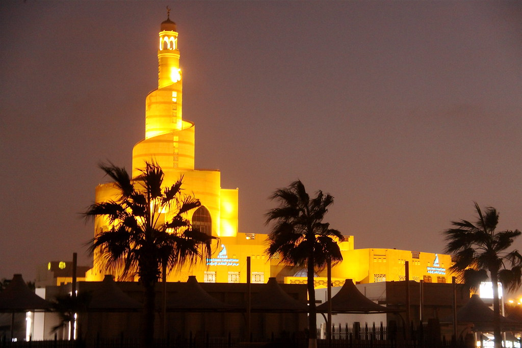 The Kassem Darwish Fakhroo Islamic Centre (KDF) - Doha, Qatar