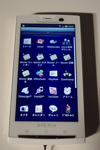 http://www.flickr.com/photos/31532778@N04/4292523691