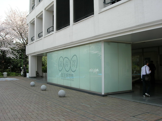 DSCN0149
