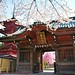 Japan Temple Gate and Pagoda. (Hirosaki Japan). © Glenn Waters. Over 2,000 visits to this photo.  Thank you.