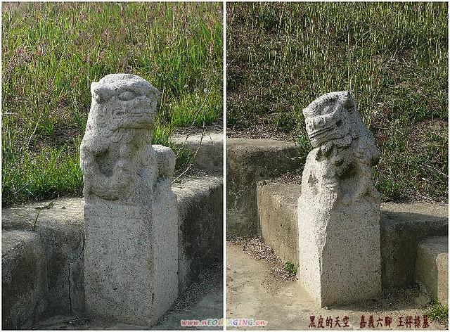 2010 0129嘉義六腳王得祿墓014