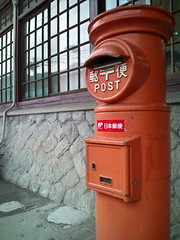 wall, red, post box, letter box, iron,