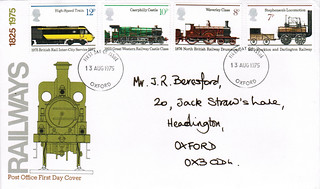 13-Aug-1975 UK First Day Cover