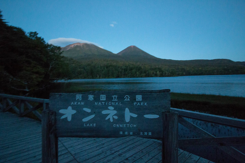 20150917-阿寒富士-0853.jpg