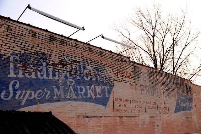 Trading Port Super Market Freihofer's, Albany NY - DSC_5841