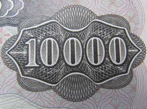 Large Japanese 10,000 Yen Note, Macro Photo