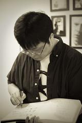 Luoyonghao