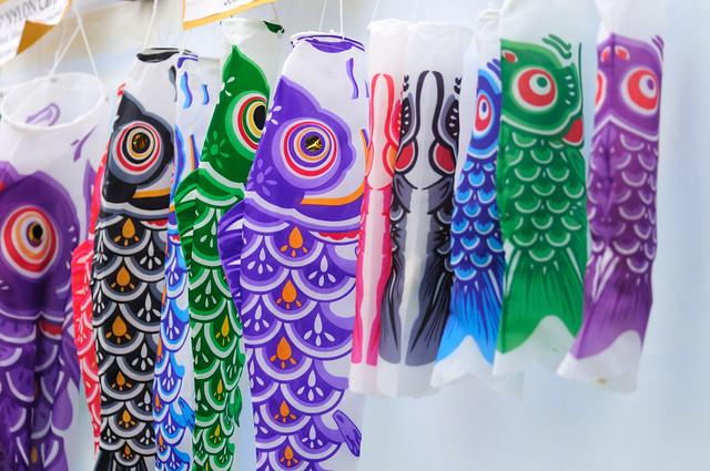 Japanese koi flags flickr photo sharing for Japanese flag koi