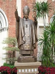 Ioannes Paulus PP. II