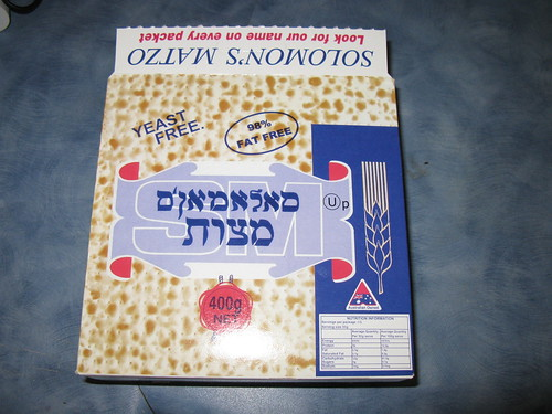 Our local grocery store randomly started carrying matzo.