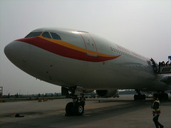 boeing 777(0.0), wing(0.0), boeing 747(0.0), takeoff(0.0), flight(0.0), aerospace engineering(1.0), airline(1.0), aviation(1.0), airliner(1.0), airplane(1.0), vehicle(1.0), air travel(1.0), wide-body aircraft(1.0), airbus a330(1.0), jet aircraft(1.0),