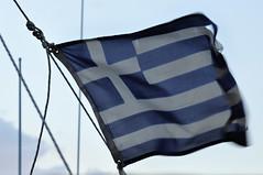 umbrella(0.0), flag of the united states(0.0), pattern(1.0), flag(1.0), blue(1.0),
