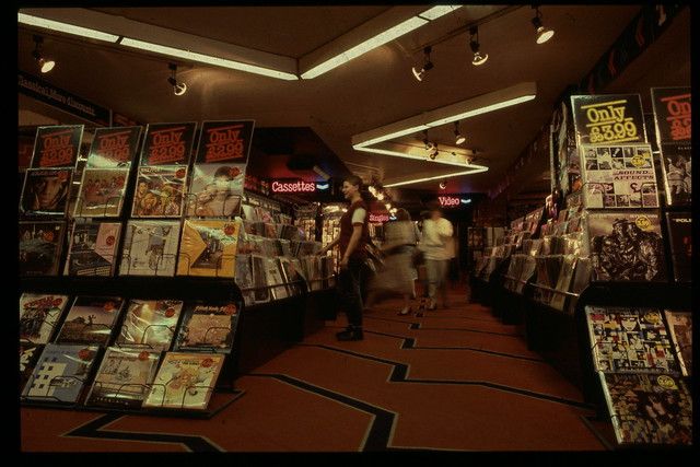 hmv Norwich early 1980s
