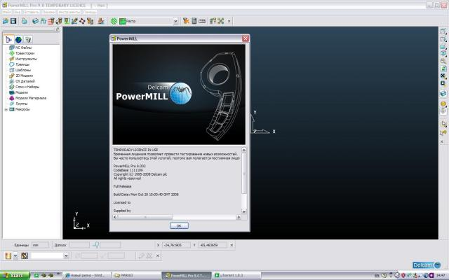 PowerMill 9.003 SP2 x86 x64 full