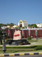 Eureka amusement park, Ramoji Film City