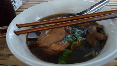 Koh Samui Noodle soup with chicken サムイ島 鶏入りバーミー
